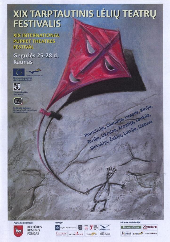 Диплом XIX Международного фестиваля театров кукол «THE FLYING FESTIVAL», г. Каунас, Литва, 2011 г.