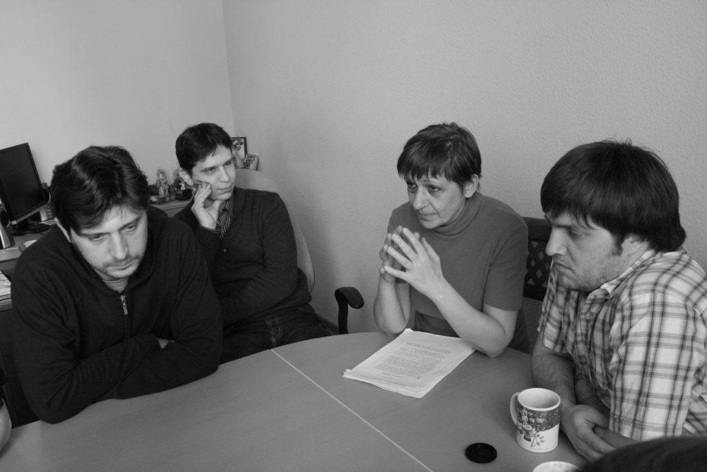 Репетиция спектакля «Я боюсь любви»: фотография