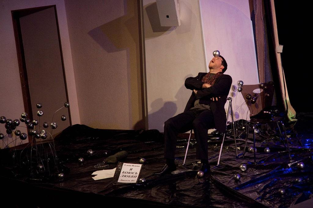 Г. Забавин (спектакль «Я боюсь любви»): фотография