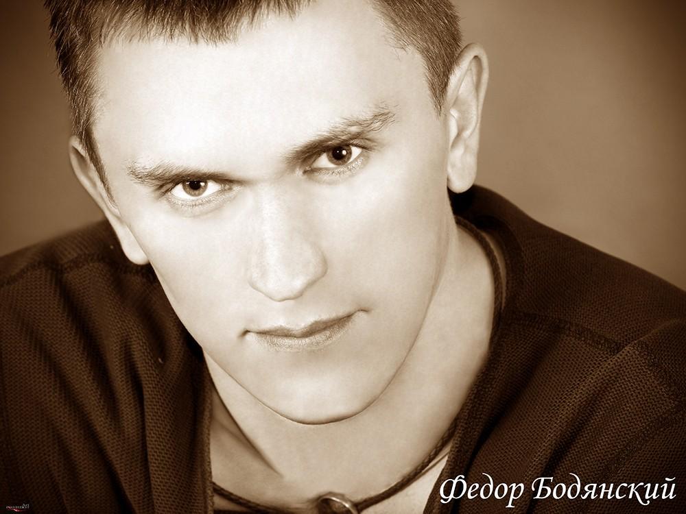 Ф. Бодянский: фотография