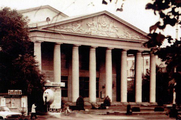 Кемеровский областной театр драмы, 80-е годы: фотография