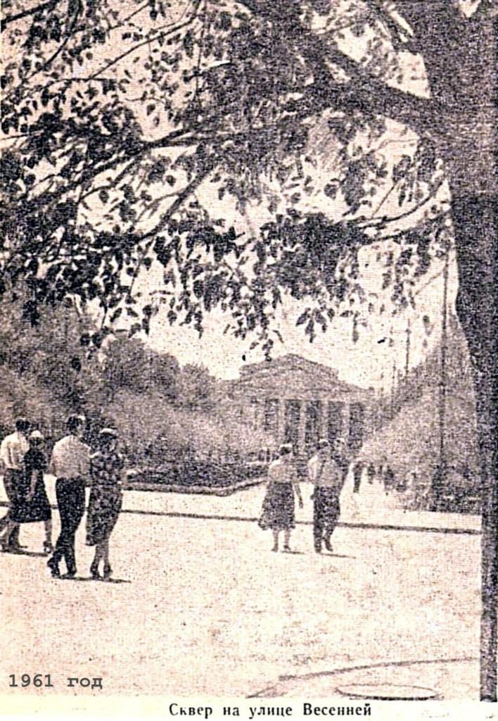 Вид на Кемеровский областной театр драмы со стороны улицы Весенней, 1961 г.: фотография