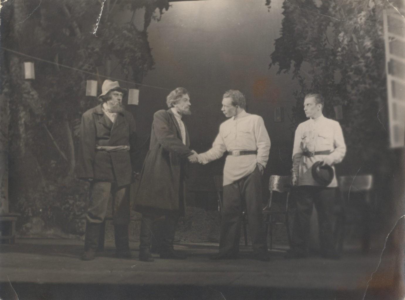 П. Князев, Морозов, Попов, Арнаутов (спектакль «Семья»): фотография