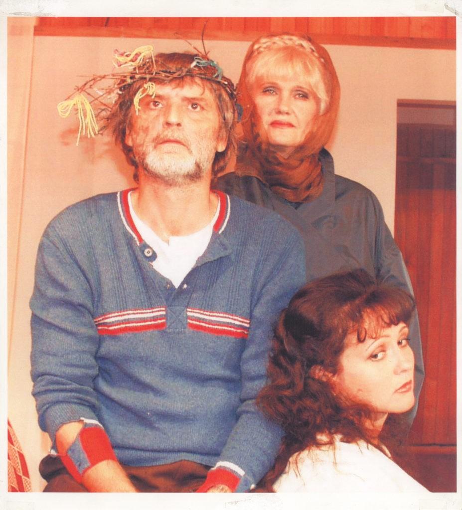 О. Кухарев, Л. Цуканова, Н. Юдина (спектакль «Скользящая Люче»): фотография