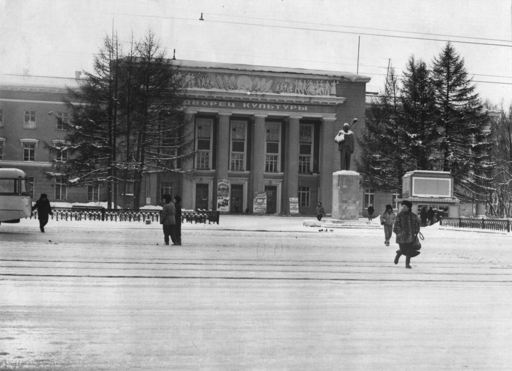 ДК Кировского района, в котором размещался Театр музыкальной комедии: фотография