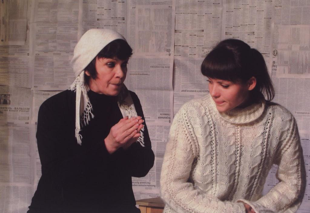 В. Нефёдова, Е. Миллер (Дина Рубина «На солнечной стороне улицы»): фотография