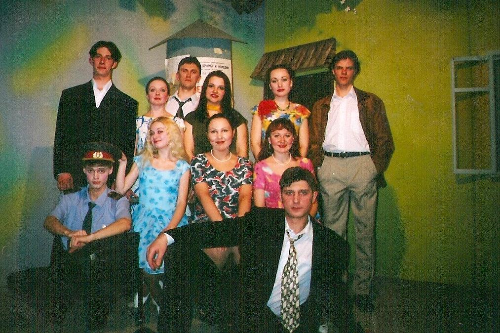 Коллектив театра драмы и комедии для детей и молодежи: фотография