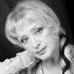 Людмила Владимировна Копылова