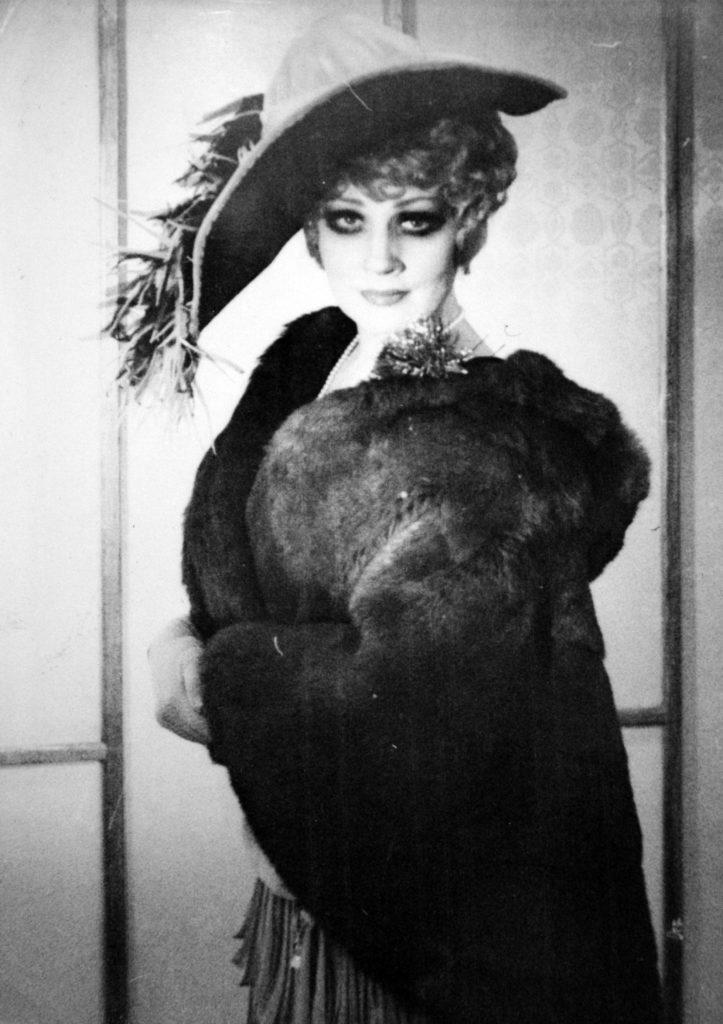 С. Царёва (актриса музыкального театра), 70 е годы: фотография