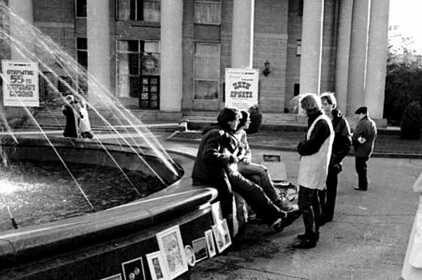 Кемеровский областной театр драмы, осень 1988 г.: фотография