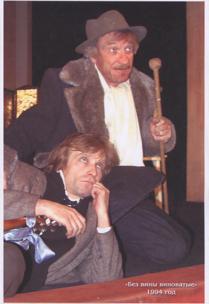 Е. Шокин, А. Желтов (спектакль «Без вины виноватые»), 1994 г.: фотография