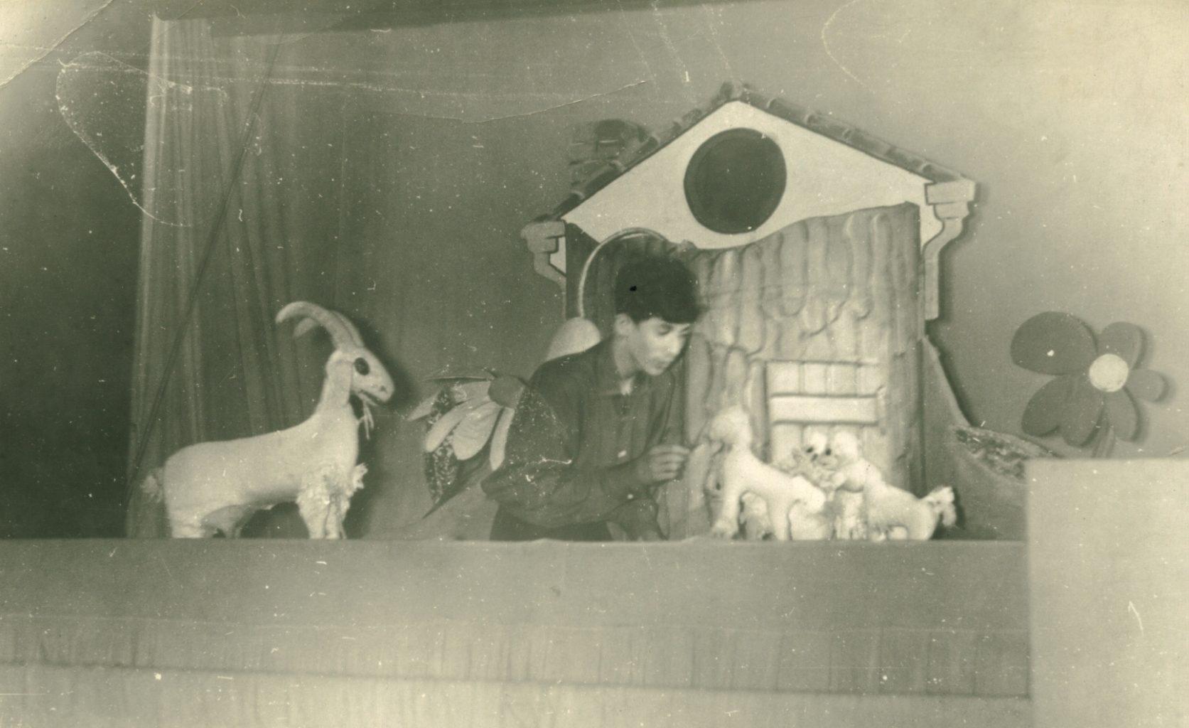 Сцена из спектакля «Волк и семеро козлят»,1965 г.: фотография