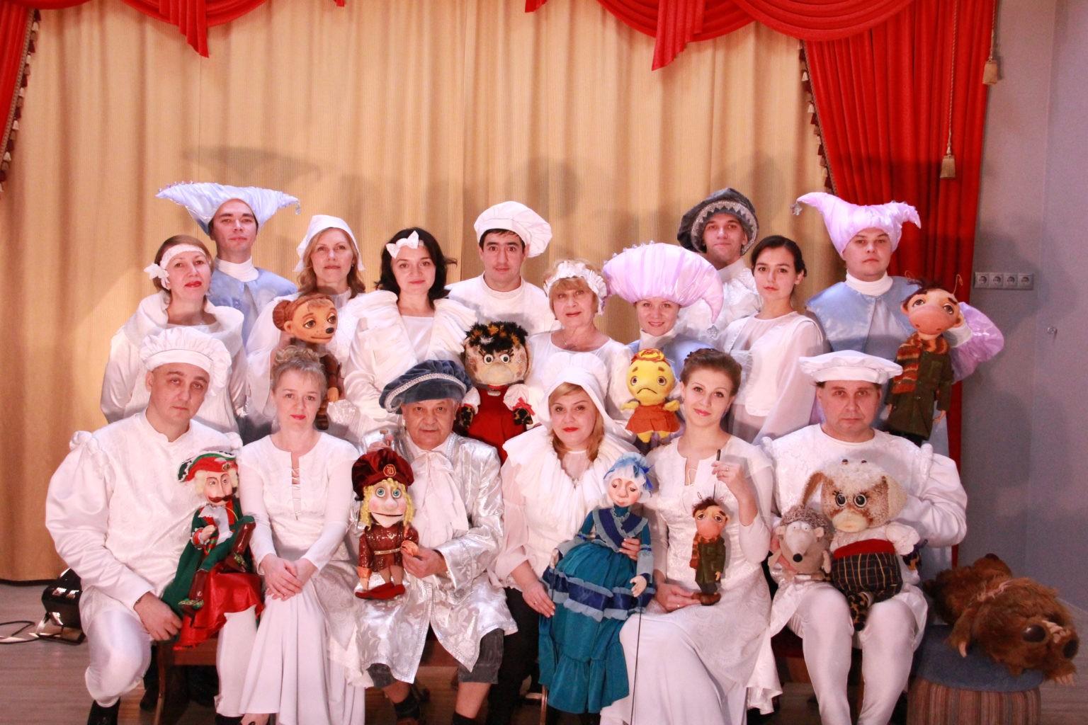 Артисты Кемеровского областного театра кукол им. Аркадия Гайдара: фотография