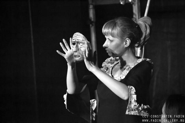 А. Булыгина (спектакль «Много хороших людей и один завистник»): фотография