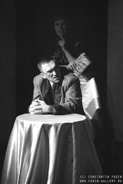 Ф. Бодянский, И. Латынникова (спектакль «Много хороших людей и один завистник»): фотография