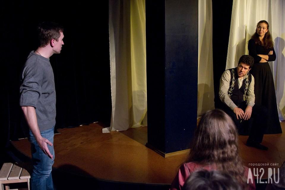 Сцена из спектакля «Собачье сердце»: фотография