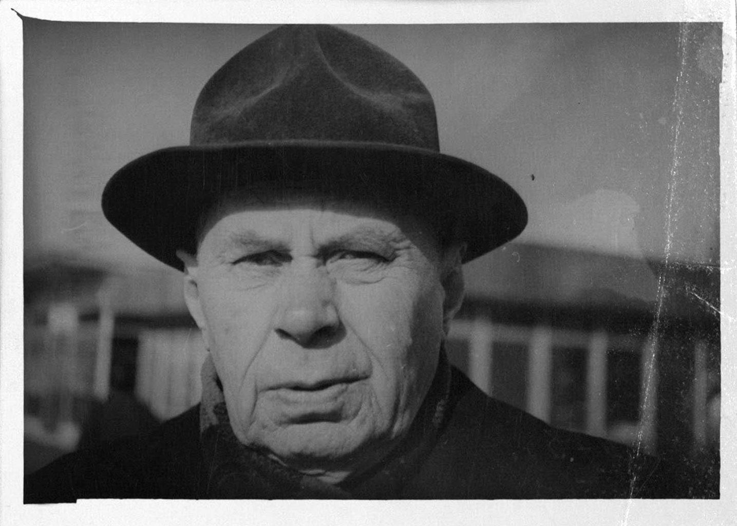 П. Князев. 1973 г.: фотография