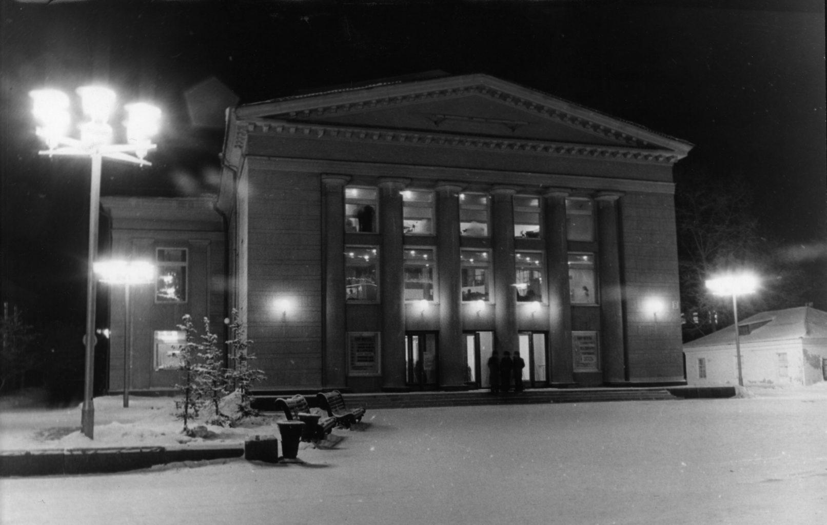 Театр оперетты Кузбасса, 1970-е гг.: фотография