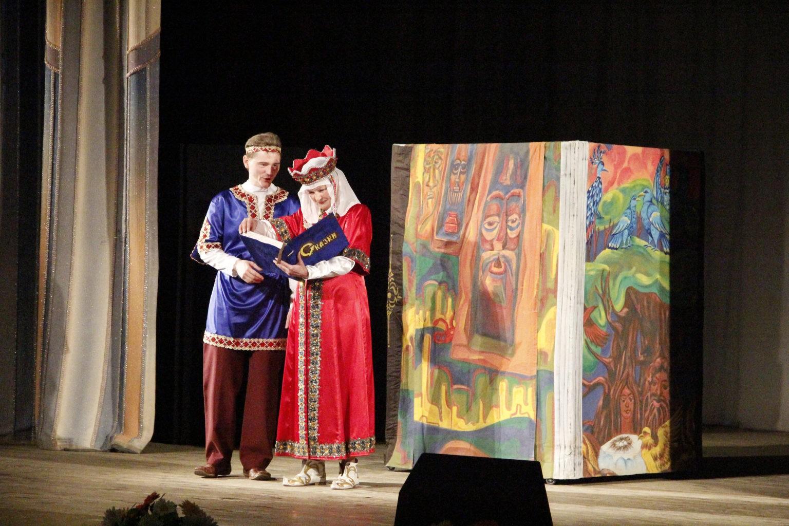 Г. Романова, Н. Юртаев (спектакль «Иван – царский сын»): фотография