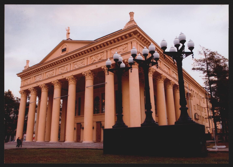 Фасад театра, после реконструкции: фотография