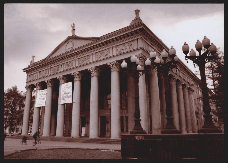 Фасад театра, до реконструкции: фотография