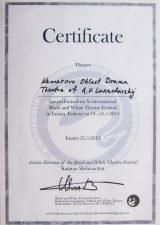 Серебряный сертификат фестиваля Чёрного и Белого, г. Иматра, Финляндия, 2013 г.