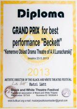 Диплом фестиваля Чёрного и Белого, в номинации «Лучший спектакль», г. Иматра, Финляндия, 2013 г.