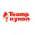 Кемеровский театр кукол имени Аркадия Гайдара
